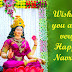 Top 10  Happy Navratri Images, Pictures, Photos, Greetings for WhatsApp