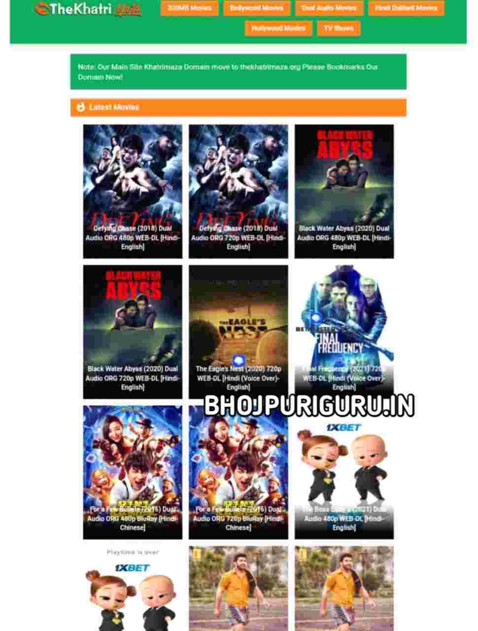 Khatrimaza Movies - South Hindi Dubbed, Bollywood, Hollywood, Hindi Web Series Download - Bhojpuriguru.in