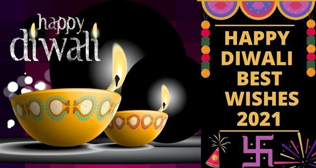 Happy Diwali Wishes 2021 in Hindi | Quotes, Shayari, Images, Status| दिवाली की शुभकामनाएं