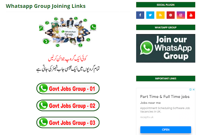 Create WhatsApp Group Joining Link Page in Blogger