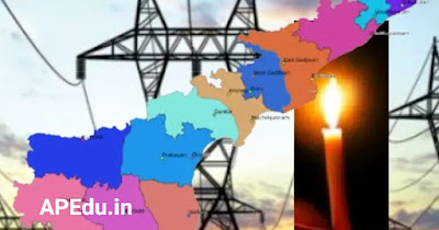Coal Crisis AP: Power cuts in AP..the timings are the same