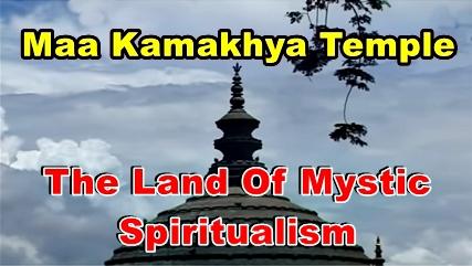 Maa Kamakhya Temple, Guwahati: The Land Of Mystic Spiritualism