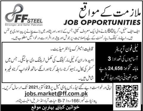 FF Steel Jobs 2021