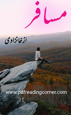 Musafir By Khanzaadi - PDF Book