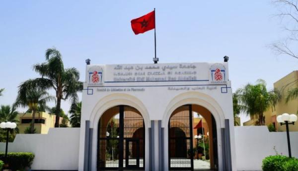 """إعلان """"غريب"""" لإحدى الكليات المغربيّة يُثير ضجّة على منصات التواصل الاجتماعيّة"""