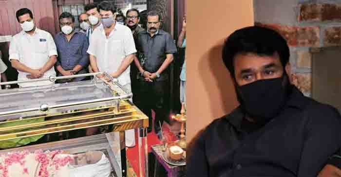 Nedumudi Venu : Mohanlal and Mammootty get emotional as they pay their last respects, Thiruvananthapuram, News, Cinema, Actor, Dead, Mammootty, Mohanlal, Kerala