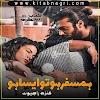 Humsafar Ho To Aisa Romantic Novel By Kinza Rajpoot