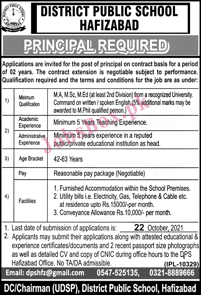 District Public School Hafizabad Jobs 2021
