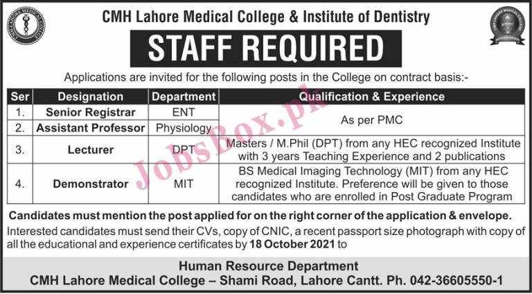 CMH Lahore Medical College & Institute of Dentistry Jobs 2021 in Pakistan