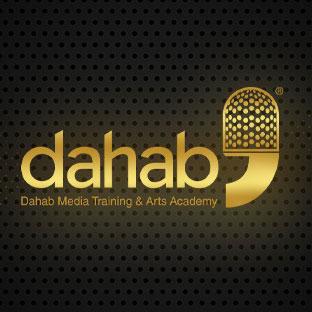 راديو دهب مصر