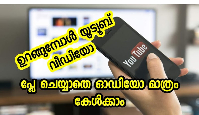 Play videos with screen off Android App