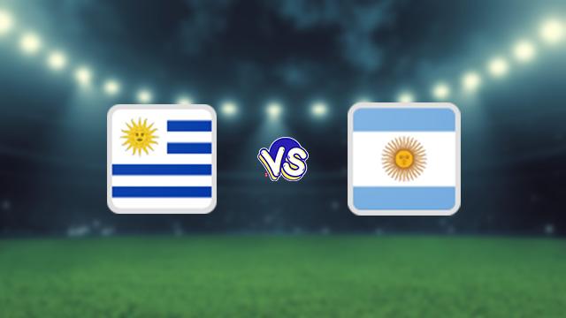 نتيجة مباراة الأرجنتين وأوروجواي اليوم الاثنين11-10-2021 في تصفيات امريكا الجنوبيه المؤهله لكاس العالم