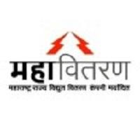 Mahavitaran Bharti 2021