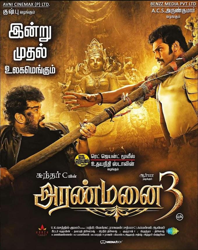 Download Aranmanai 3 (2021) Tamil Full Movie Online   Sundar C, Arya