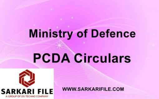 विदेश में रहने वाले पेंशनभोगियों अथवा पारिवारिक पेंशनभोगियों हेतु वार्षिक जीवन प्रमाण पत्र प्रस्तुत किये जाने के सम्बन्ध में PCDA Circular 220