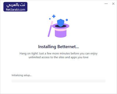 تحميل برنامج فتح المواقع المحجوبة مجانا برابط مباشر للكمبيوتر