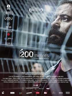 200 Meters (2020)