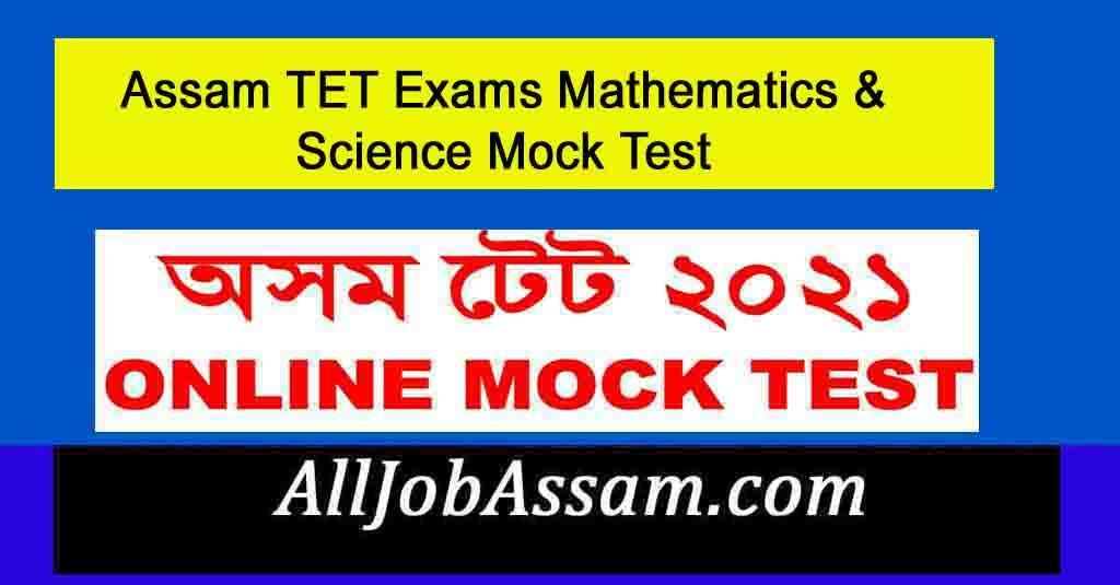 Assam TET Exams Mathematics & Science Mock Test