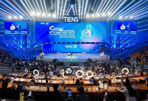Tiens Group Melakukan Eksplorasi dan Memberikan Panduan dalam Layanan Kesehatan selama 26 tahun