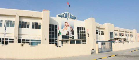 أسعار مصاريف المدرسة الوطنية عجمان الإمارات 1443