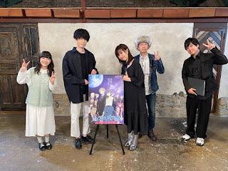 声優 内山昂輝 Uchiyama Koki 月とライカと吸血姫