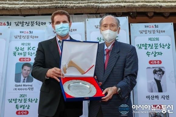 "Gjek Marinaj receives the International Literary Award ""Changwon"" from South Korea"