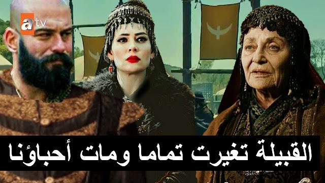 أخيرا اعلان تصوير الموسم الثالث المؤسس عثمان الحلقة 65 ومفاجأة سالجان