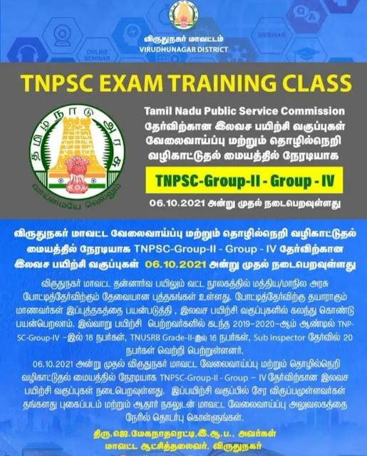 TNPSC Group - Free Training Classes for II, IV Exam