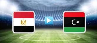 مباراة مصر وليبيا مباشر