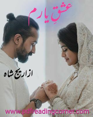 Ishq E Yaram By Areej Shah - PDF Book