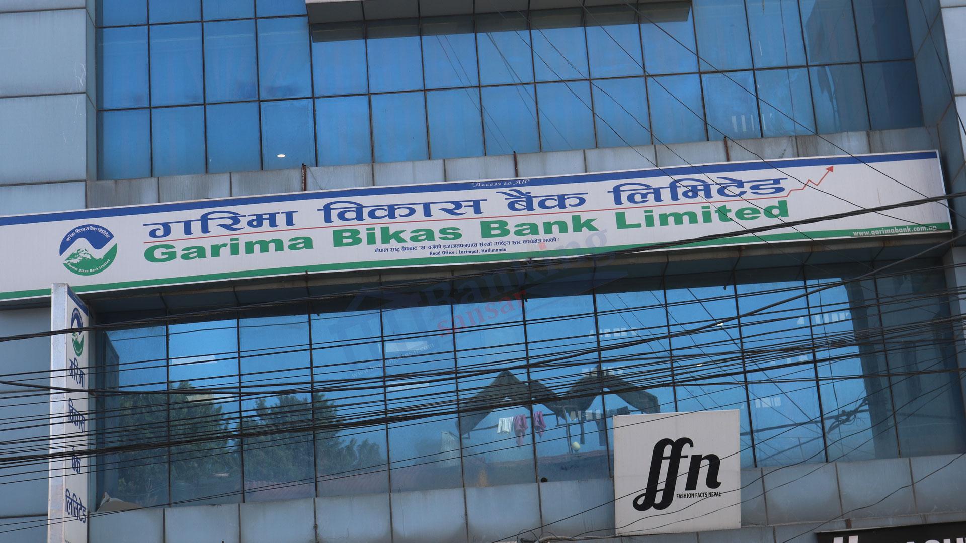 GARIMA BIKAS BANK