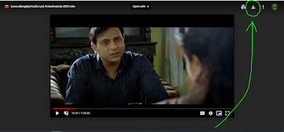 অন্তদ্বন্দ্ব বাংলা ফুল মুভি   Bawal Full Hd Movie Watch