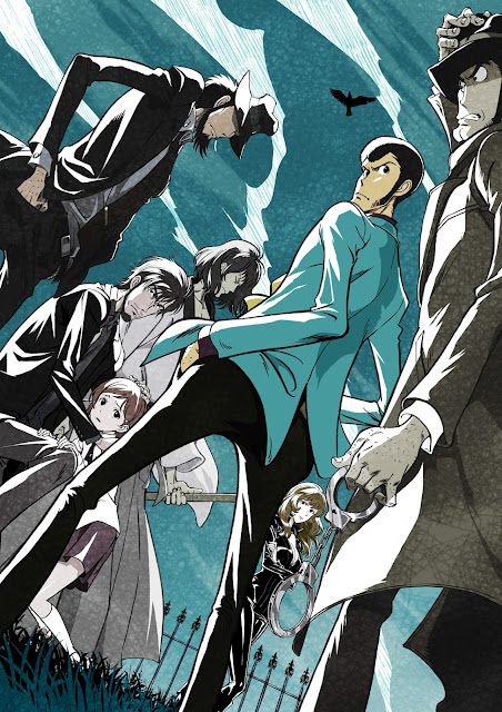LUPIN THE 3rd PART 6