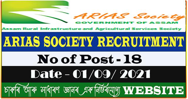 ARIAS Society Recruitment 2021 - Total 18 Vacancies