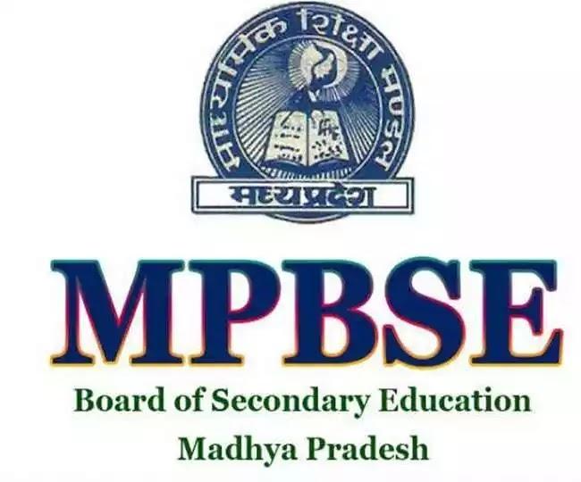 Mp Board Half Yearly Exam Time Table 2021 | म.प्र. बोर्ड अर्द्धवार्षिक परीक्षा समय-सारणी 2021 - News Various info