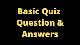 8th Tamil Basic Quiz 18 Answer key கற்கண்டு - தொகைநிலை, தொகாநிலைத் தொடர்கள்