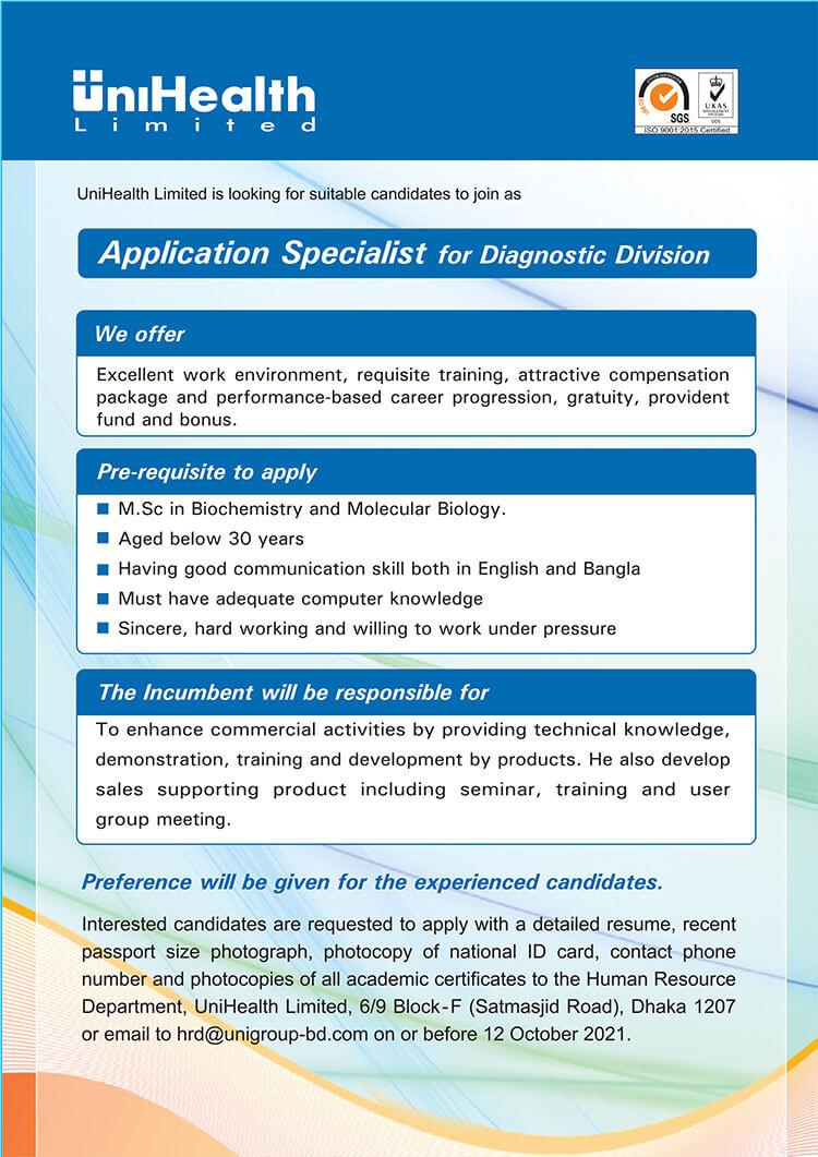 UniMed UniHealth Pharmaceuticals Limited Job Circular image 2021