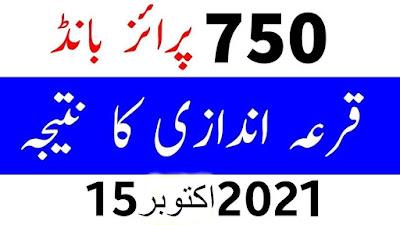Prize Bond Rs 750 Result List Draw No 88 Rawalpindi 15 October 2021