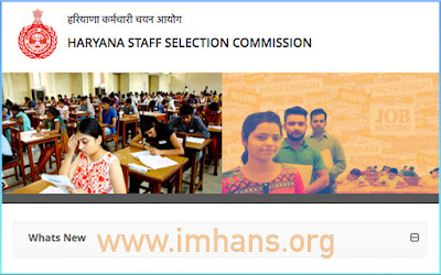 HSSC SI Male Answer Key 2021 Released