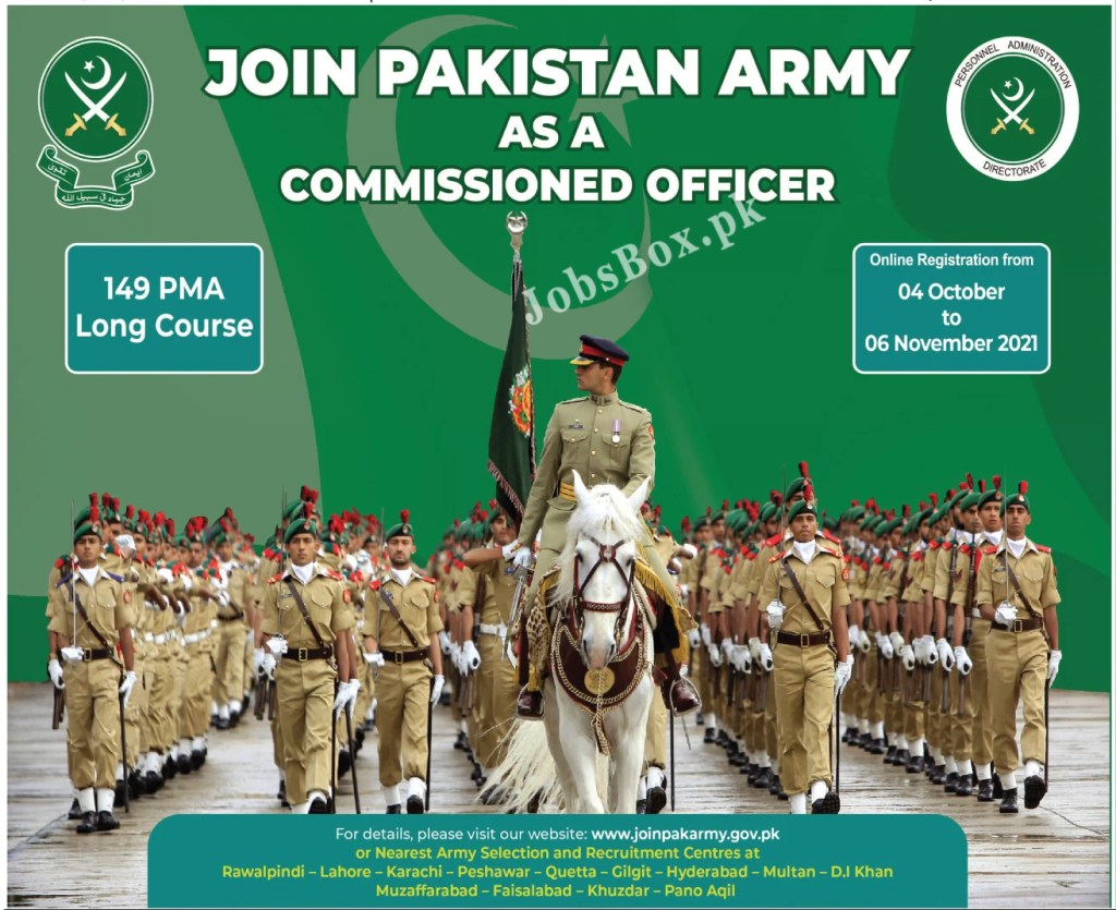 Commissioned Officer Jobs 2021 in www.joinpakarmy.gov.pk