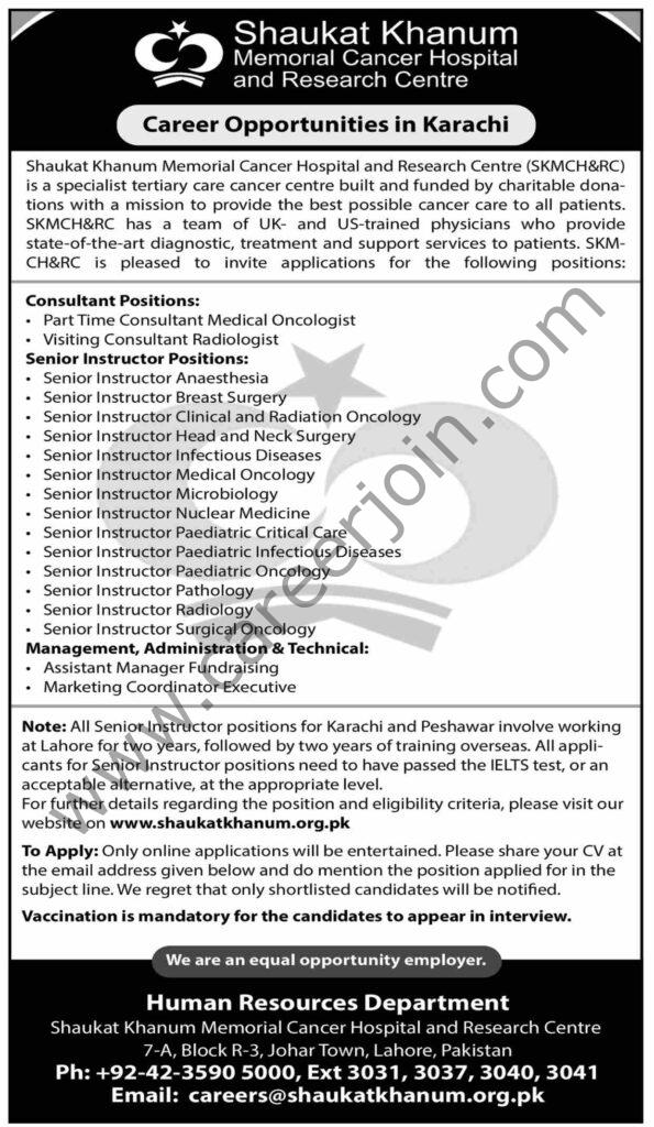 Jobs in Shaukat Khanum Memorial Cancer Hospital & Research Centre