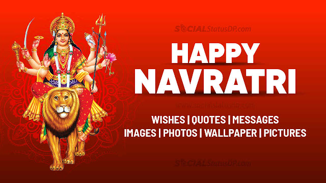 Happy Navratri 2021 Wishes, Messages with Images, Pictures, Wallpapers, and Photos, happy navratri, happy navratri 2022, happy navratri status, happy navratri status images, happy navratri images, happy navratri wishes, happy navratri pictures, happy navratri photos, happy navratri wallpapers, happy navratri wishes in hindi, happy navratri wishes quotes, happy navratri wishes images, happy navratri wishes messages, happy navratri images 2022, happy navratri wishes 2022, happy navratri quotes, happy navratri 2022 wishes, Happy Navratri, Navratri Wishes, Navratri Messages, Navratri Quotes, Navratri Images, Navratri Cards, Navratri Greetings, Navratri Quotes, Navratri Pictures, Navratri Whatsapp Status, Navratri Facebook Status, Navratri Status, Navratri GIFs, Navratri Wallpapers
