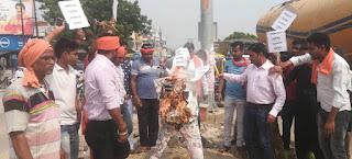 बजरंग दल ने मनाया स्थापना दिवस | #NayaSaberaNetwork