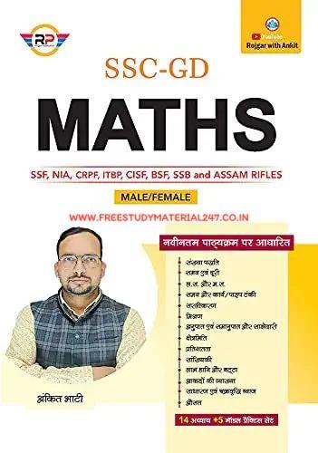 All Ankit Bhati Books PDF DOWNLOAD