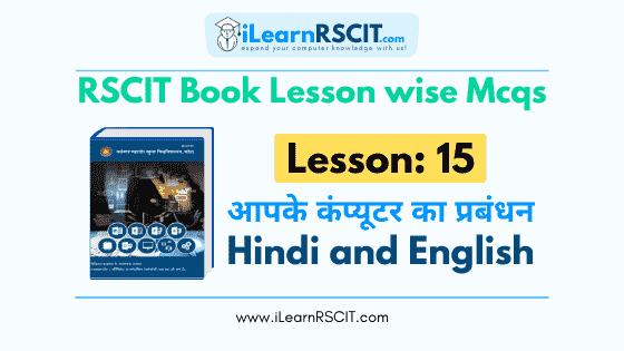 RSCIT Book Lesson 15, Manage your computer, RSCIT book Lesson 15 Questions, ilearnrscit book Lesson 15