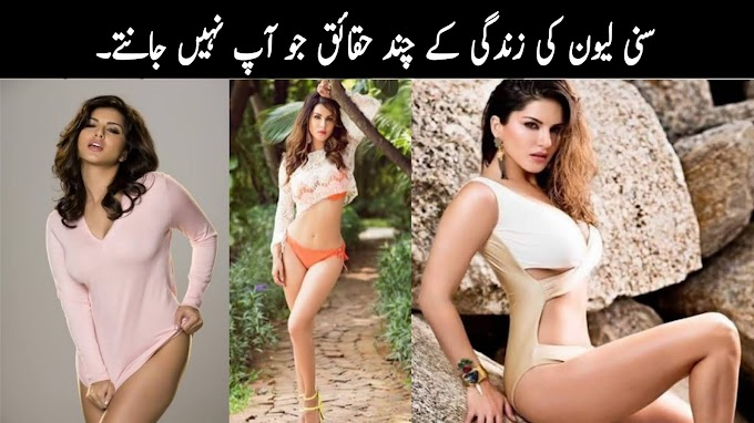 Sunny Leone Family, Age, Affairs, Husband, Family, Caste, Biography & More
