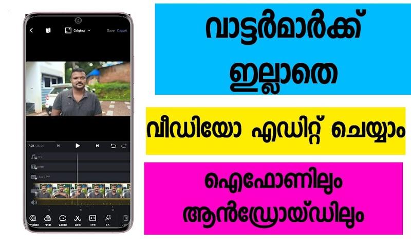 VN Video Editor Maker Android App