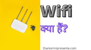 Wifi Ka Full Form Kya Hai? वाईफाई का फुल फॉर्म क्या हैं?