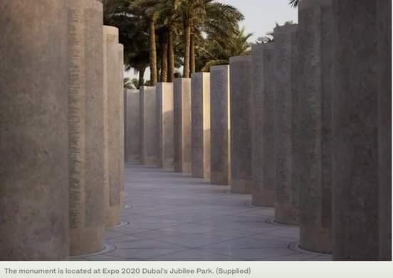 दुबई में जुबली पार्क में श्रमिकों का स्मारक: एक्सपो 2020