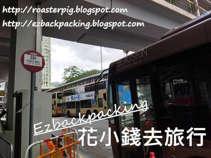 32P荃灣去圓玄學院方向巴士站
